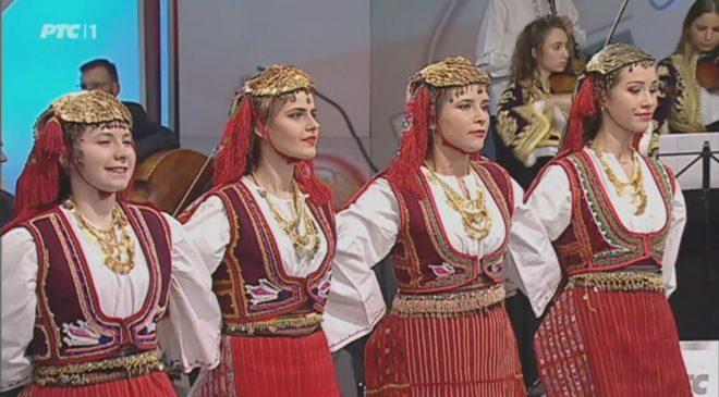 Povratak Ishodištu - 10. novembar 2018 Sava Centar (Beograd ) od 20 časova