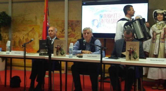 Nastup-na-Sajmu-knjiga-u-Beogradu-i-prezentacija-izdanja-knjige-KUD-Kopaonik-iz-Leposavica